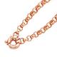9ct 19cm Rose Gold Belcher Bolt Ring Bracelet