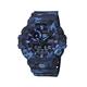 Casio G-Shock Blue Camouflage Men's Watch